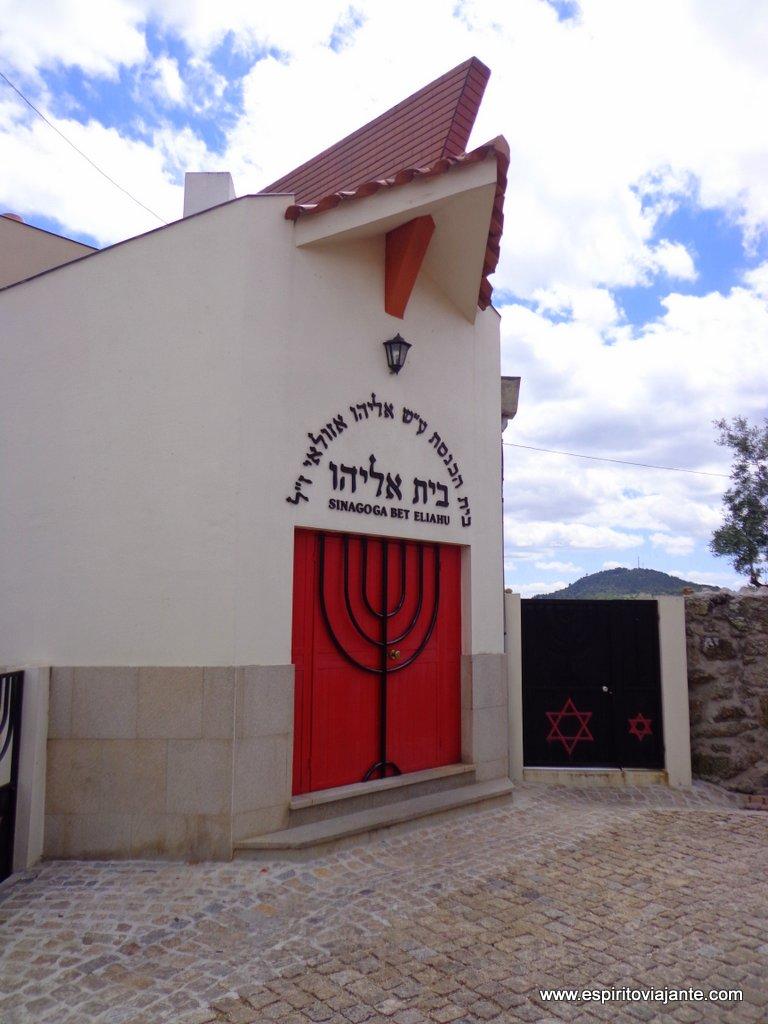 Sinagoga Aldeia Histórica de Belmonte
